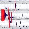 Canterbury Quakes