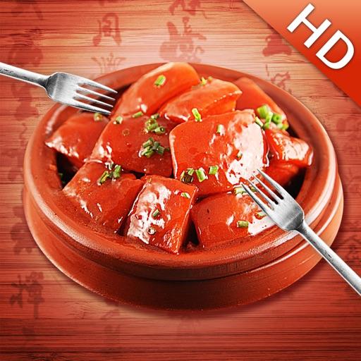【绝世美味】我爱红烧肉HD
