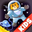 Mein Weltraum Puzzle - Das PREMIUM Weltall Puzzle für Kleinkinder ...