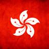 香港廣播和新聞
