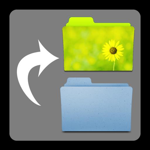 folder icon folder icon mac folder icon folder icon. Black Bedroom Furniture Sets. Home Design Ideas