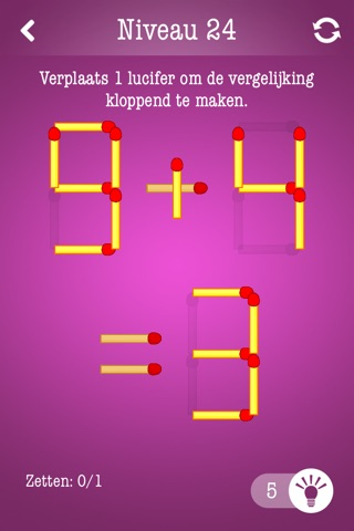 Matchsticks ~ Free Puzzle Game with Matches screenshot 3