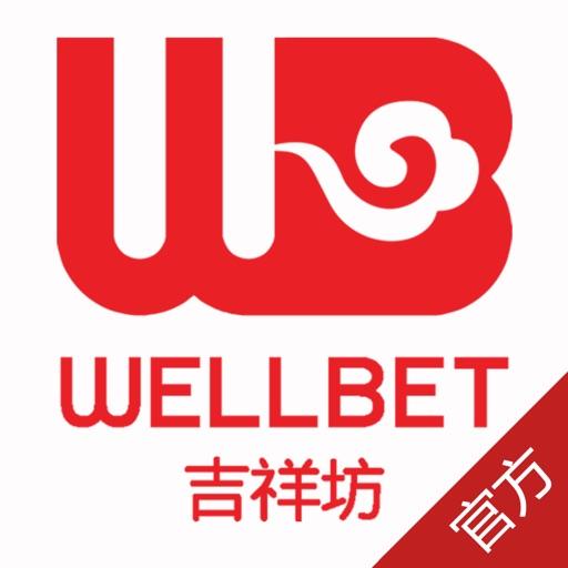 吉祥坊wellbet - 吉祥体育官方足球篮球比分即时赔率