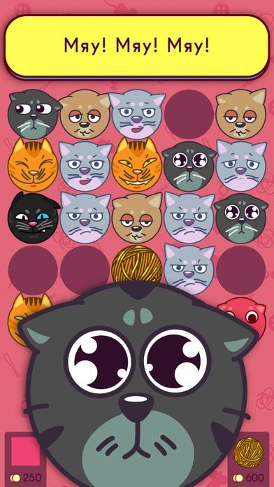 Котики! Три в ряд. Скриншоты6