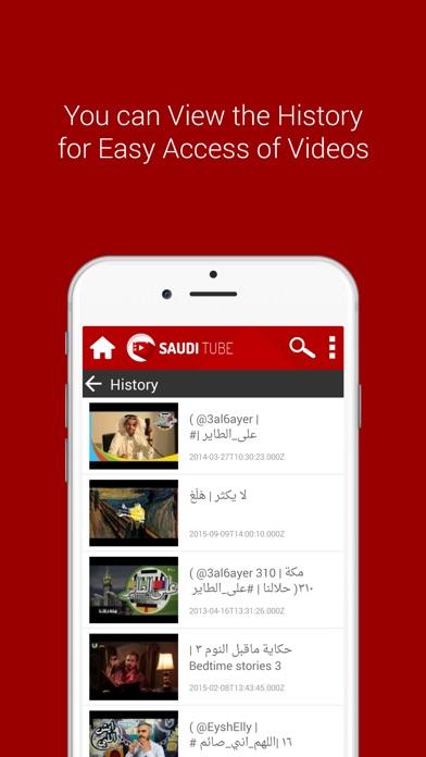 SaudiTube.لقطة شاشة3