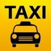 ベト・タク  ~ これで安心!ベトナムのタクシー・ナビ!~