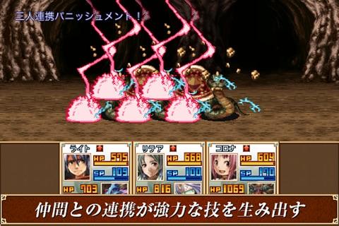 RPG 幻想クロニクル screenshot 3