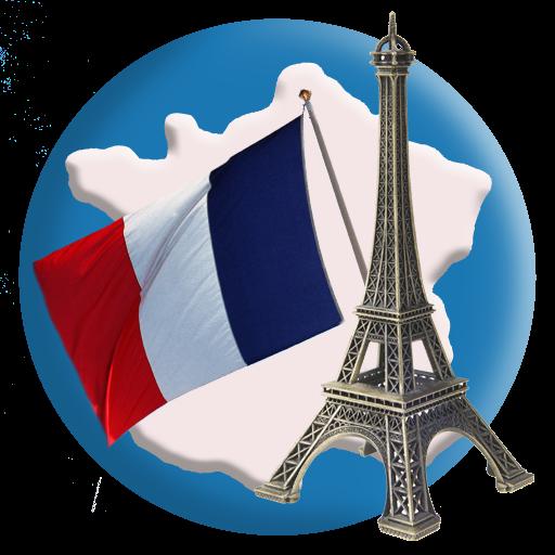 Past & Present: France