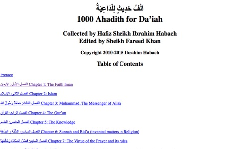 1000 Ahadith Web screenshot 1