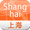 Shanghai Offline Street Map (English+Chinese)-上海离线街道地图