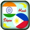 Tagalog to Hindi Translator - Filipino to Hindi Translation & Dictionary