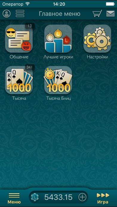 Тысяча LiveGames Скриншоты6