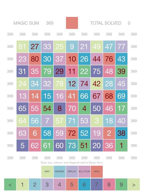 Sudoku Advanced Screenshots