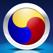 Nemo 韓国語 - 無料版iPhoneとiPad対応韓国語学習アプリ