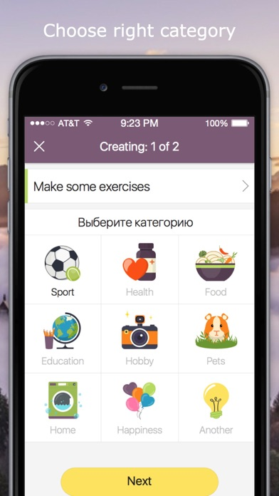 Perfect Me - the best manager self-control and daily tasks. Screenshot