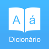 PortDict: Offline English Portuguese Dictionary and Translator