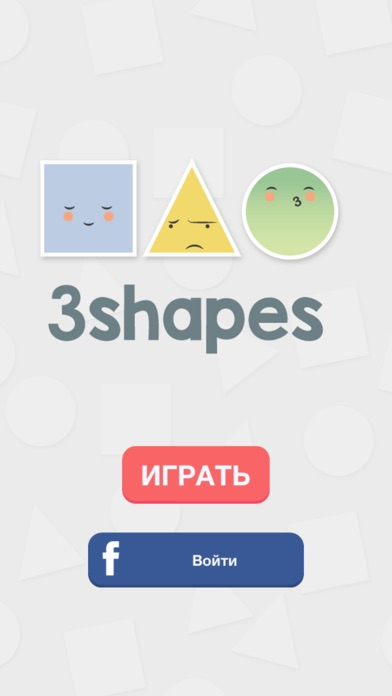 3 формы Screenshot