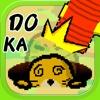 rush mole -Infinitely stress by hitting the Mole!-