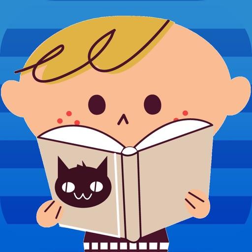 おやすみ前のおすすめ絵本読み聞かせ【青ラベル】