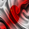 日本 中国 文章 -  日本語 北京語 音 声 文
