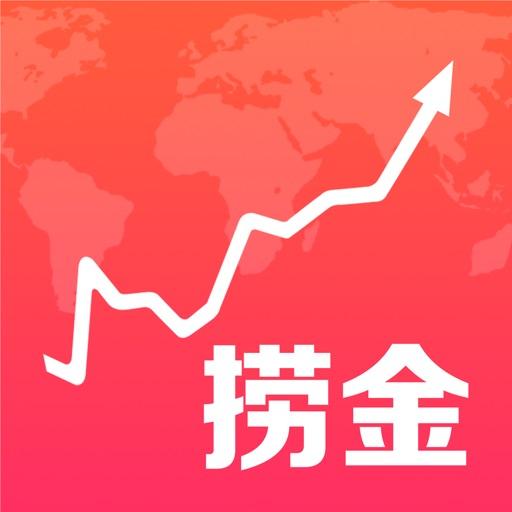 域名查询 for 域名交易平台行情价格走势分析统计 - 捞金管家