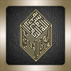 The Message of the Quran - Muhammad Asad's monumental translation and commentary Wiki