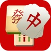 Ultimate Mahjong Deluxe World Solitaire Epic 13 Tiles HD