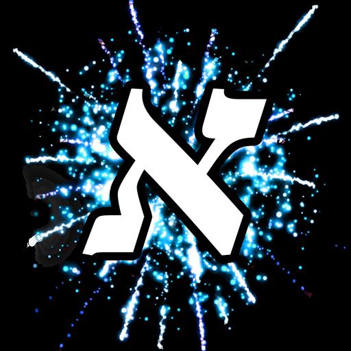 Word Fireworks: Learn Hebrew!