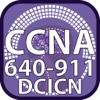 CCNA Data Center 640-911 DCICN for Cisco Exam Test Dumps