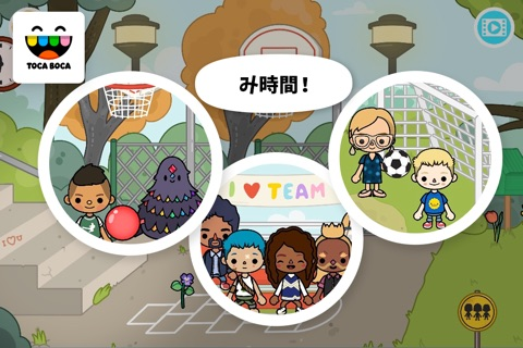 Toca Life: School screenshot 3