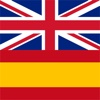 English Spanish Dictionary Offline for Free - Build English Vocabulary to Improve English Speaking and English Grammar