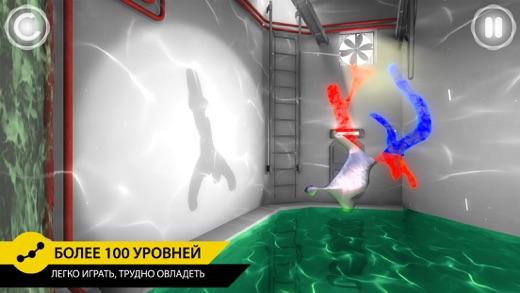 Perfect Angle: Лучшая пазл-игра на основе оптических иллюзий Screenshot