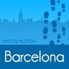 Barcelona Direction Helper. Offline map