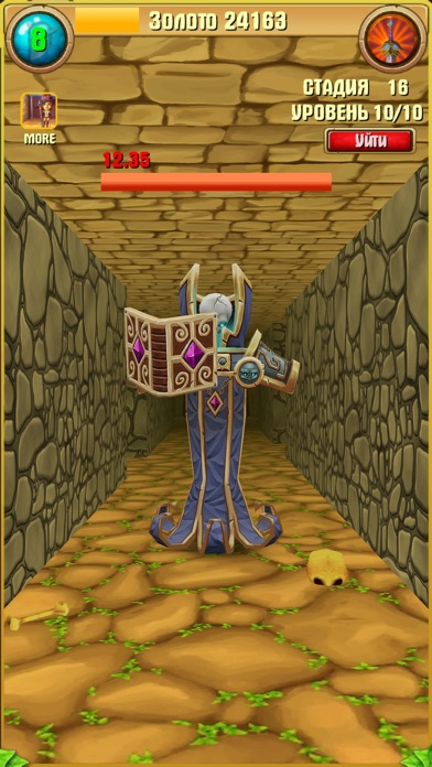 Tap Dungeon Screenshot