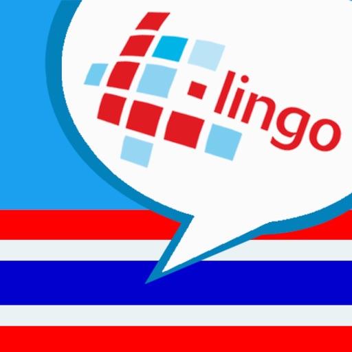 Изучение тайского языка с L-Lingo