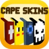 Cape Skins for PE - Best Skin Simulator and Exporter for Minecraft Pocket Edition Lite pocket edition lite