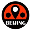 北京旅游指南地鐵路線離線地圖 BeetleTrip Beijing travel guide with offline map and metro transit
