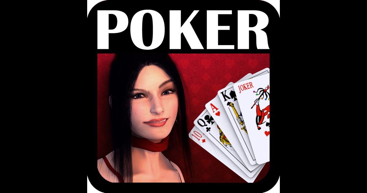 Poker phone bill
