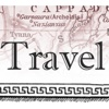 Travel Turkey anatolia turkey travel