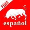 Spanish Vocabulary Flashcards Free - Memory Trainer