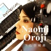 Naomi Oroji