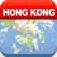 Hong Kong Offline Map - City Metro Airport