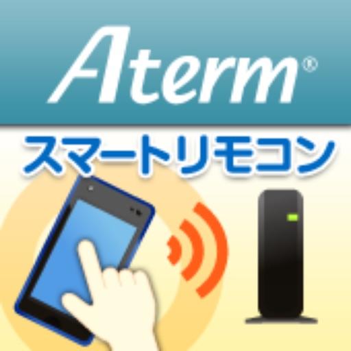 Atermスマートリモコン for iOS
