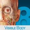 Icône : Atlas d'anatomie humaine