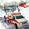 救急車の救急ドライブ3D - 救急救助義務車