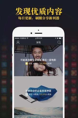 微边小程序Pro screenshot 3