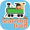 Memory Train for Kids