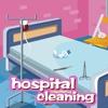 Hospital Cleaning - Make Hospital Clean