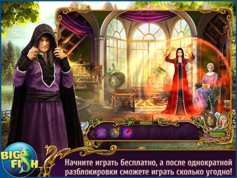 Dark Romance: The Swan Sonata HD - A Mystery Hidden Object Game screenshot 1