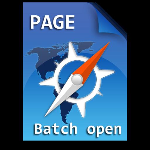 Batch Open Page